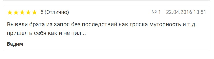 """отзывы о клинике """"ПНК"""" в Балашихе"""